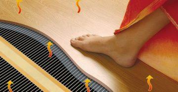 Электрический теплый пол под ламинат